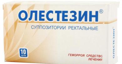 Эффективны ли свечи Олестезин при лечении геморроя