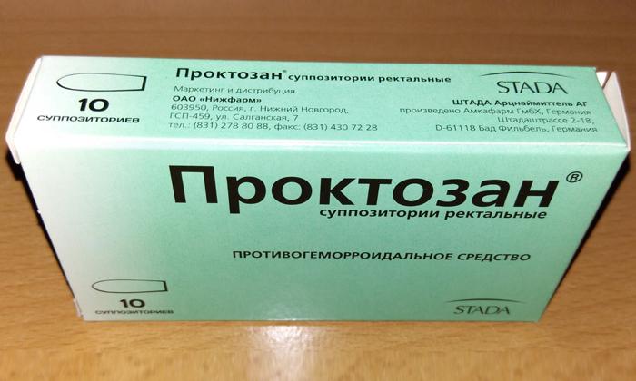Для лечения чаще выписывают свечи Проктозан