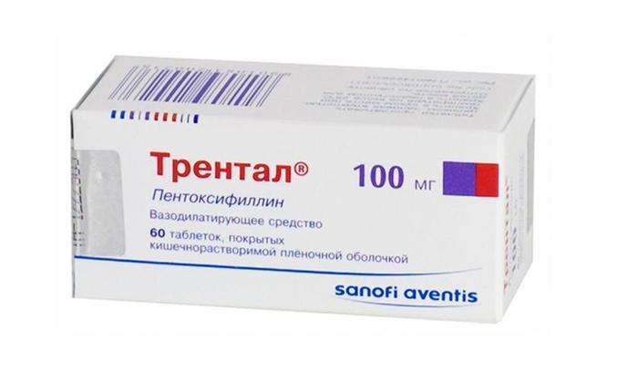 Трентал препарат на основе пентоксифиллина