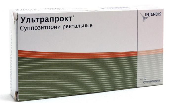 При выраженном воспалении показано применение Ультрапрокт