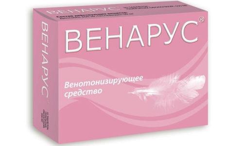 Среди флеботоников Елена Малышева отмечает высокую эффективность препарата Венарус, который нормализует тонус венозных стенок