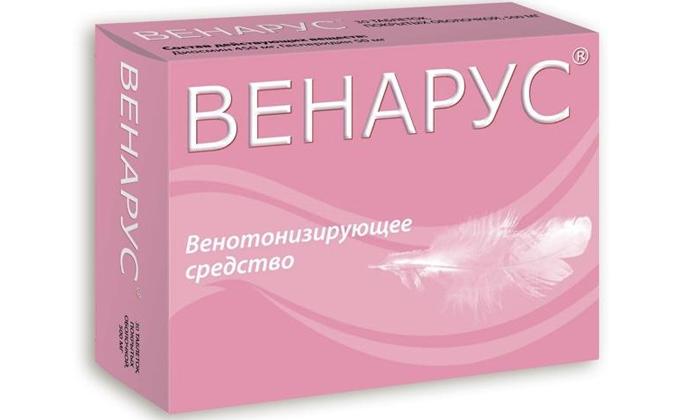 Консервативное лечение геморроя включает применение венотоника Венарус