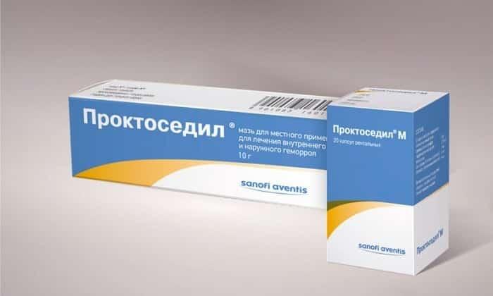 Комплексное средство, содержащее антитромбические, антибактериальные и гормональные компоненты