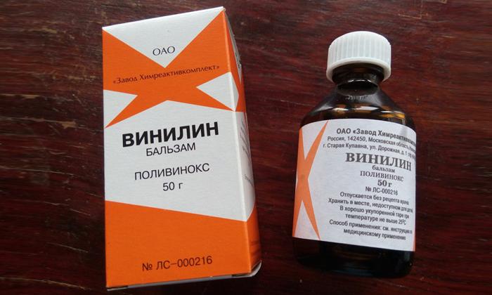 Бальзам Шостаковского изготовляется из поливинокса – густой водонерастворимой вязкой жидкости желтоватого цвета со специфическим запахом