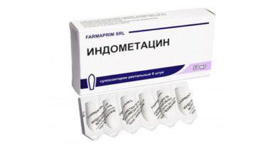 Использование свечей Индометацин при геморрое: особенности суппозиторий и правила применения