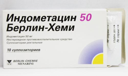 Свечи Индометацин при геморрое обладают выраженным противовоспалительным эффектом