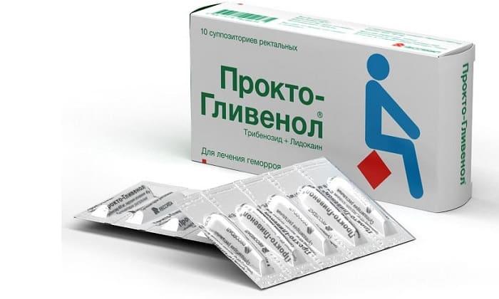 Врач может назначить Прокто-Гливенол. Препарат способен быстро снять воспалительные процессы, уменьшить болезненность при дефекации