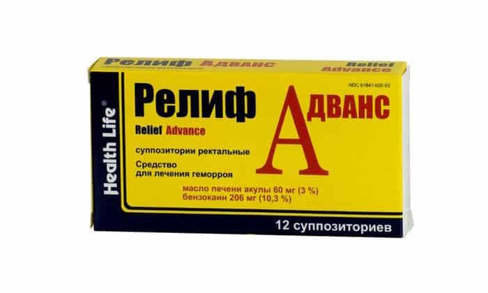 Поможет мазь Врач может назначить Прокто-Гливенол. Препарат способен быстро снять воспалительные процессы, уменьшить болезненность при дефекации