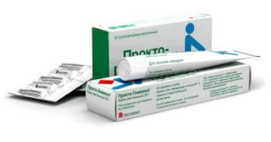 Мазь Прокто-Гливенол - эффективное средство в борьбе с геморроем