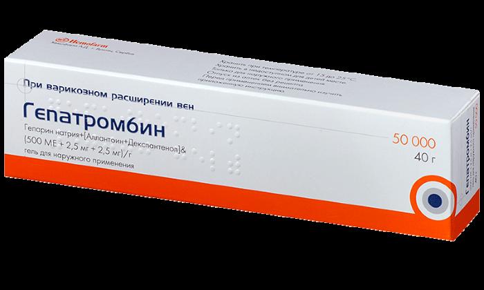 Гепатромбин Г используются при воспалении, закупорке и травмировании наружных узлов