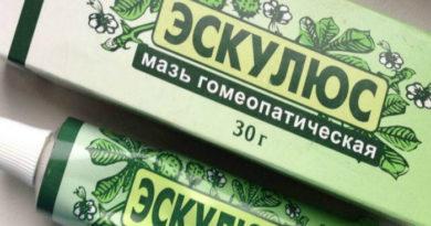Мазь Эскулюс от геморроя: эффективно ли использование препарата