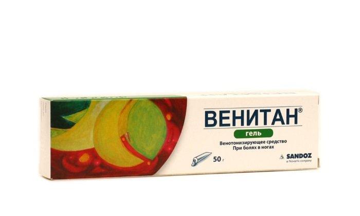Венитин обладает способностью предотвращать развитие кровотечения благодаря гемолитической активности