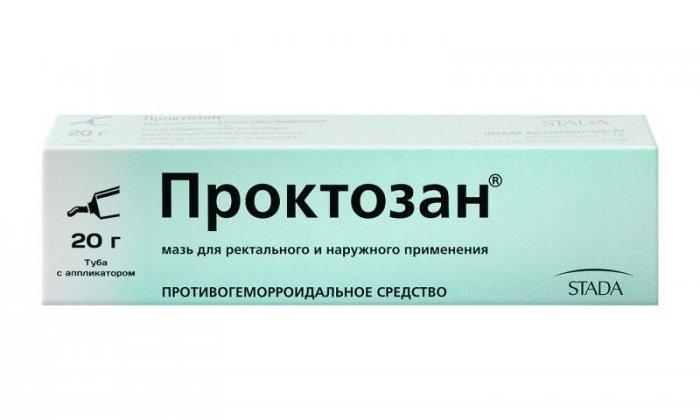 Проктозан является противовоспалительной мазью