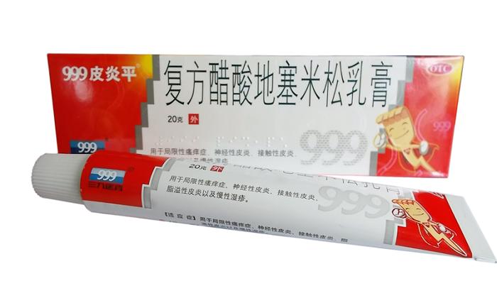 Можно для лечения геморроя использовать мазь Пианпин, состоящую из камфорного масла, ментола и гексаметазона
