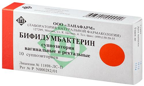 Средство нормализует микрофлору кишечника за счет внедрения живых бифидобактерий, обладающих высокой активностью против патогенов