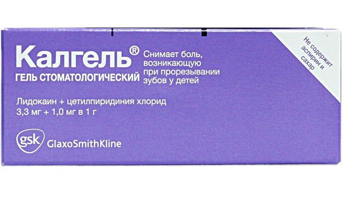 Калгель - средство с выраженным противогрибковым, обезболивающим и антибактериальным эффектами