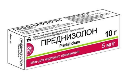 Мазь Преднизолон представляет группу лекарственных средств-глюкокортикостероидов. Ее преимуществом является низкая стоимость и высокая эффективность