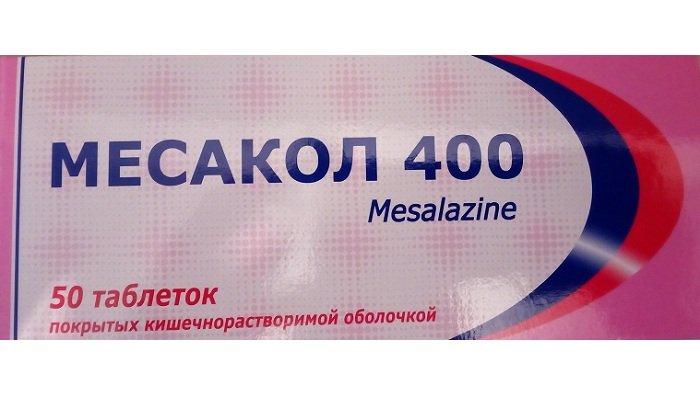 Месакол является аналогом Салофалька