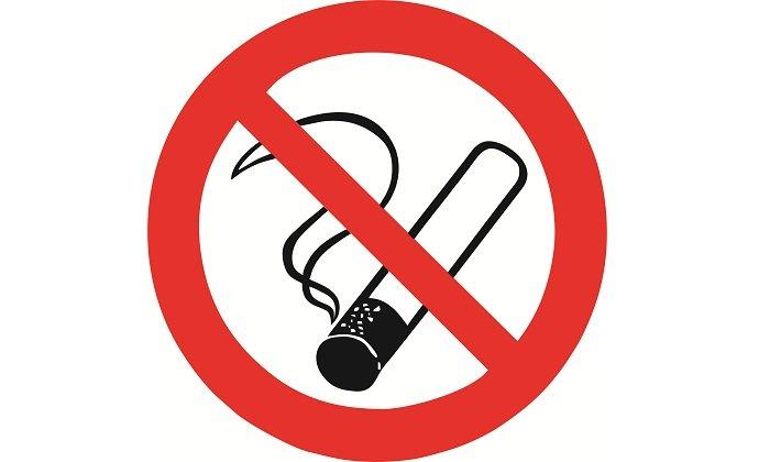 Запрещается курить в период использования средства, т.к. снижается эффективность терапевтического воздействия медикамента