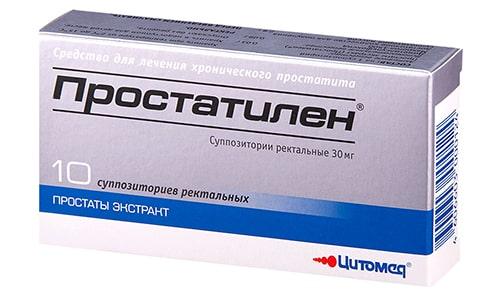 Простатилен - это одно из лучших средств для устранения воспалительного процесса в предстательной железе