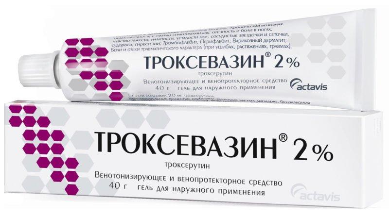 Результаты применения геля Троксевазин при геморрое
