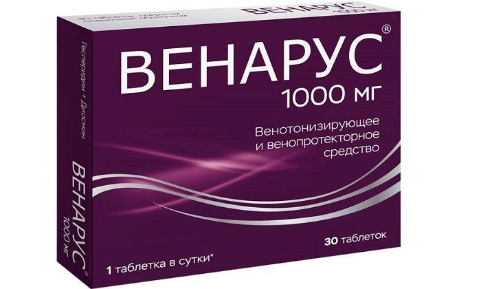 Венарус - медикамент с гесперидином и диосмином, средство оказывает венотонизирующее и ангиопротекторное воздействие