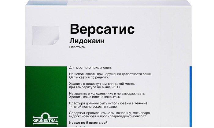 Пластырь Версатис - средство обладает местноанестезирующим свойством. Лекарство не оказывает системного влияния