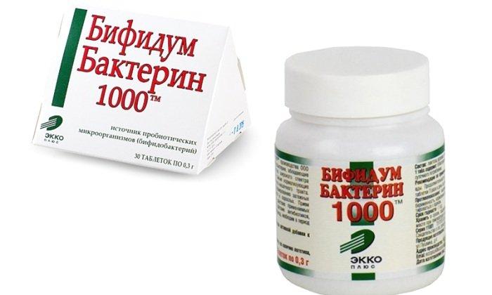 Бифидумбактерин 1000 представляет собой синбиотик, содержащий в составе лактулозу
