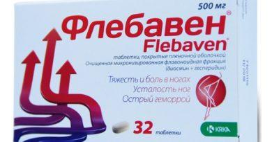Флебавен — средство для борьбы с геморроем