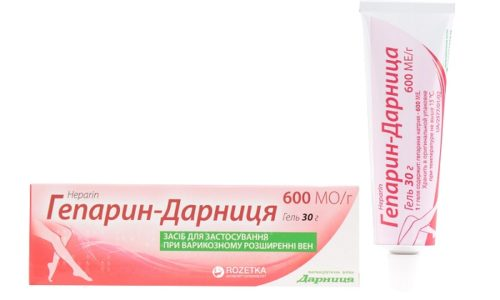 При хроническом геморрое средство предотвращает формирование осложнений и нормализует процесс кровообращения