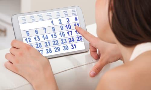 Курс лечения 14 дней. После этого нужно сделать недельный перерыв. Повторять не более 6 месяцев