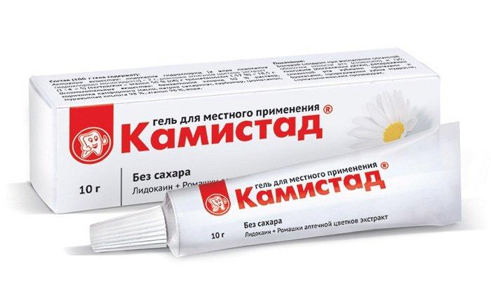 Камистад - стоматологический гель, содержащий экстракт аптечной ромашки. Препарат направлен на устранение боли и воспаления. Обладает антисептическим воздействием