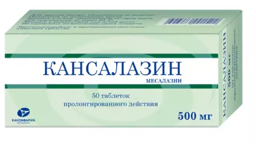Российский аналог Салофалька 500 - препарат Кансалазин