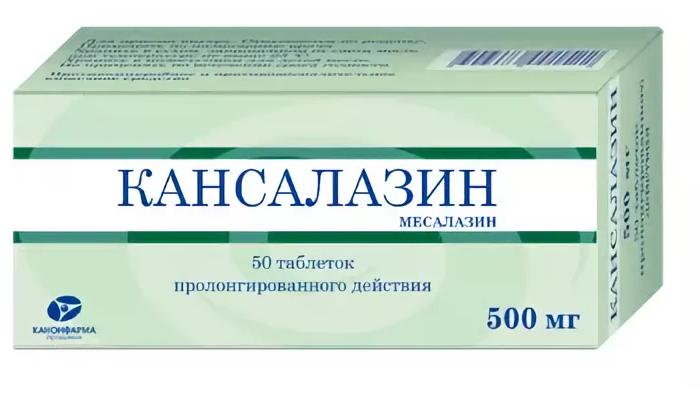 По выраженности, специфике клинического эффекта, по основным свойствам к аналогам данного медикаментозного средства относят Кансалазин