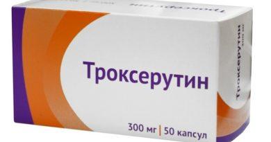 Троксерутин Врамед — эффективное средство для лечения геморроя