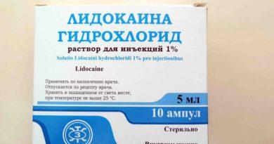 Как лечить геморрой средством Лидокаин