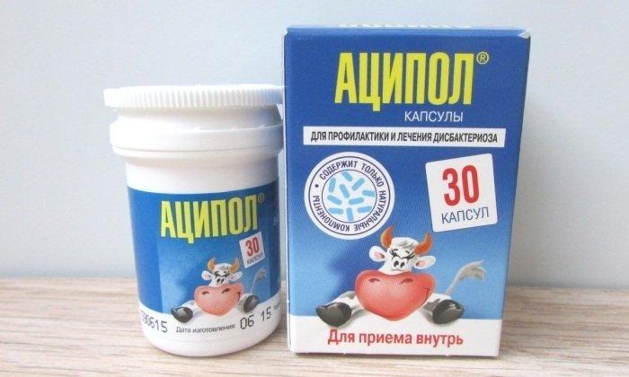 Аналог Максилака - Аципол. Содержит живые ацидофильные лактобациллы