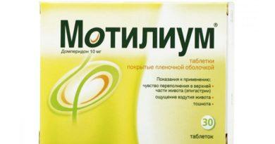 Действие препарата Мотилиум при геморрое