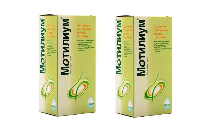 Суспензию Мотилиум для приема внутрь продают во флаконах по 100, 200 мл