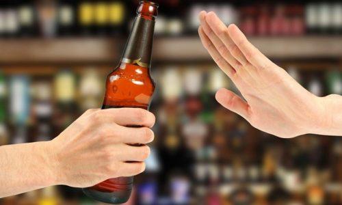 С алкоголем средство лучше не сочетать