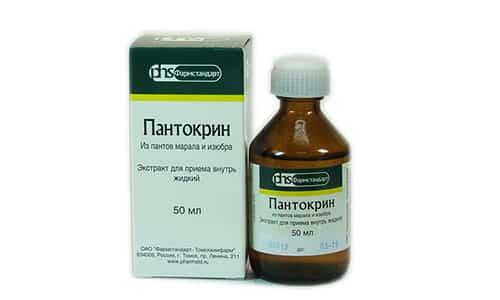 Пантокрин - нормализует обмен веществ, возвращает мышцам тонус и повышает сопротивляемость организма