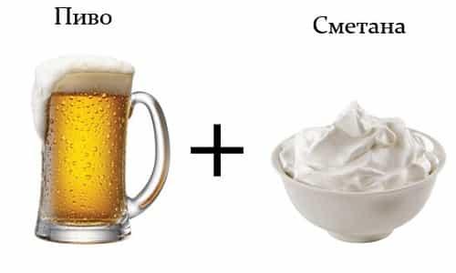 Повысить мужскую потенцию можно с помощью коктейля, который готовят из нефильтрованного пива (300 мл) и домашней сметаны (100 г)