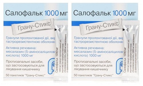 При приеме гранул Салофалька противовоспалительный эффект лекарства распространяется на подслизистые слои кишечника