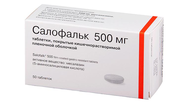 Отличие таблеток от гранул в том, что первые более устойчивы к воздействию желудочного сока за счет наличия кишечнорастворимой оболочки