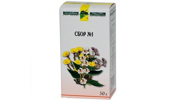 Сбор №1 назначается в составе комплексного лечения геморроя, действует мягко, подходит тем больным, у кого обнаружена непереносимость сенны и кориандра