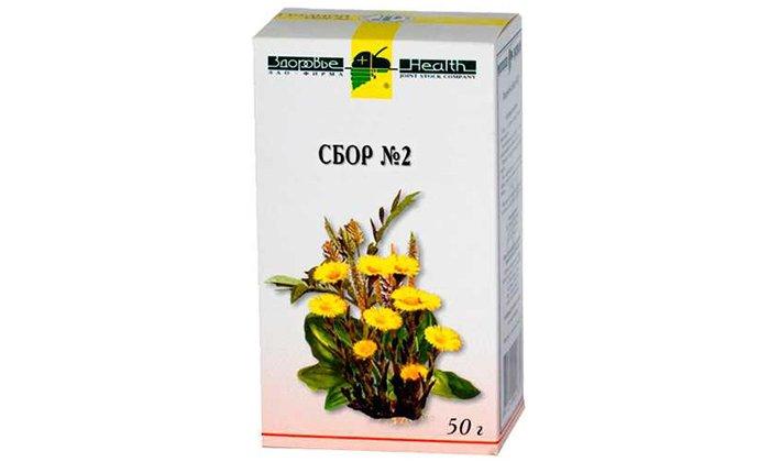 Сбор №2 - комбинированный состав целебных трав состоит из тех же компонентов, что и Проктофитол, кроме тысячелистника и кориандра, но с добавлением плодов аниса