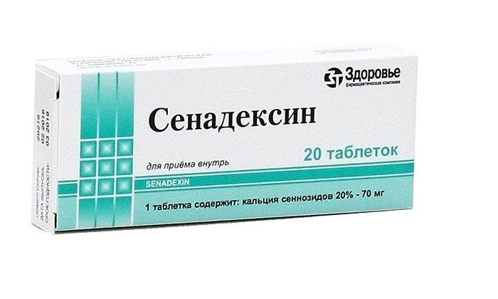 Существует несколько препаратов, обладающих аналогичным действием. Среди них — Сенадексин