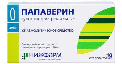 Как правильно использовать свечи Папаверина гидрохлорид от геморроя