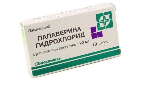 Биодоступность препарата Папаверин гидрохлорид составляет в среднем 52-54%