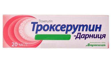 Результаты применения таблеток Троксерутин при геморрое